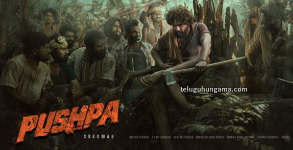 Pushpa OTT Release Date