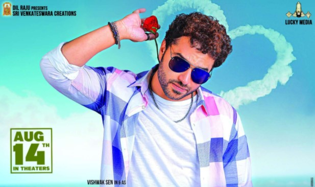 Paagal Movie Download iBomma