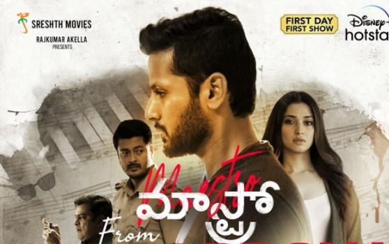 Maestro Movie Download Leaked on iBomma, Movierulz, TamilRockers and Telegram