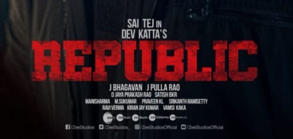 Sai Dharam Tej Republic Movie Download On iBomma, Moviesda, Cinevez