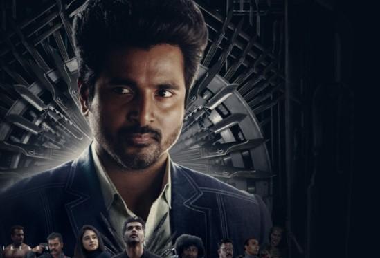 Varun Doctor Movie Download Movierulz, Tamil Rockers, Jio Rockers
